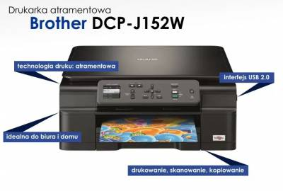 Brother DCP J152W